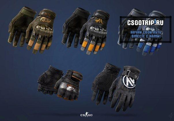 Концепт скинов для перчаток cs go