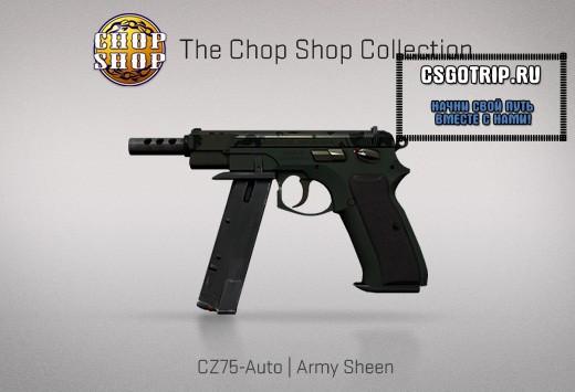 chop_02