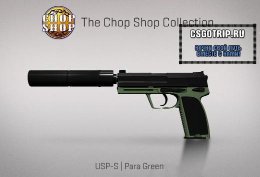 chop_07