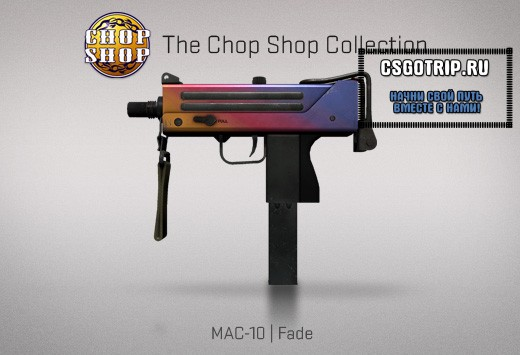 chop_08
