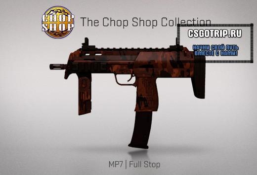 chop_10