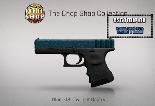 chop_15
