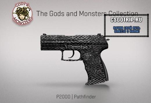 gods_06