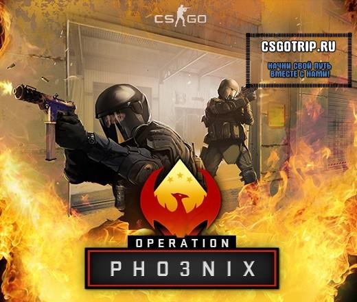 phoenix_blog