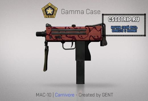 MAC-10 Carnivore