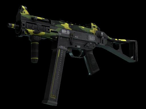 UMP-45   Бунт