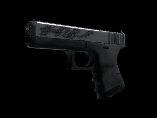 Glock-18   Татуировка дракона