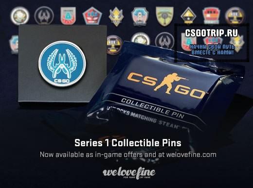 Коллекционные значки - капсулы cs go