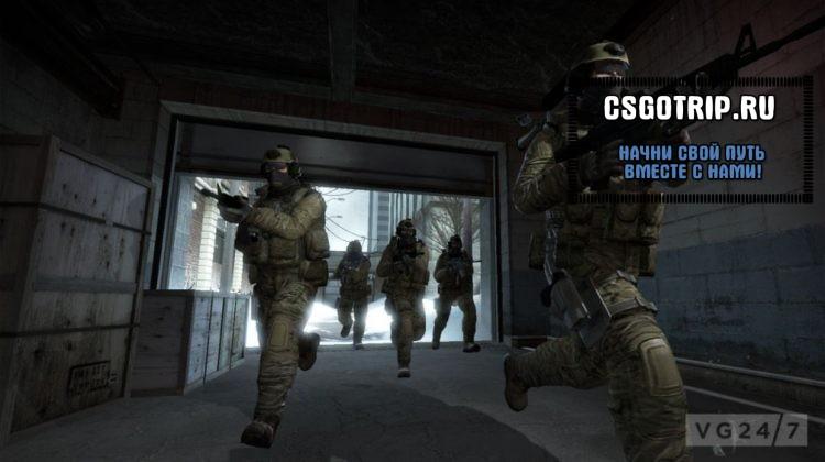 CS GO сервера