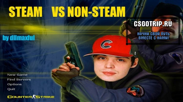 Steam или NoSteam что лучше