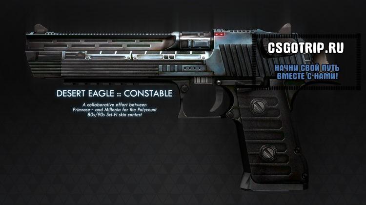 Desert Eagle Constable