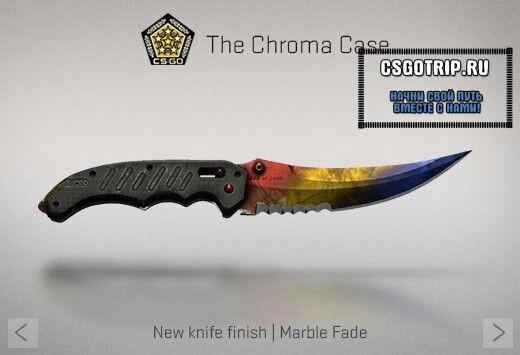 Flip Knife cs go