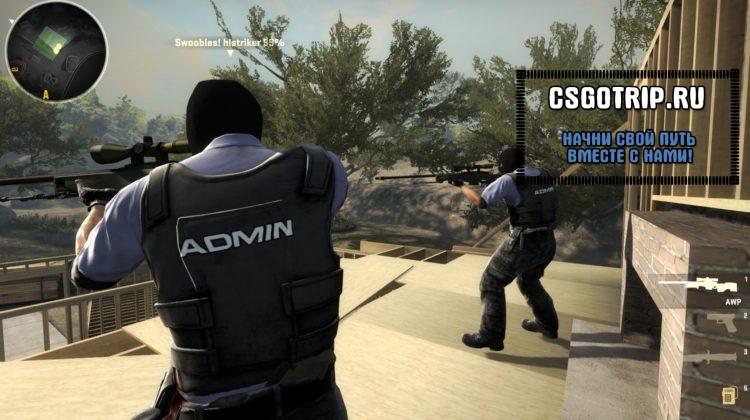 Команды sourcemod для cs go