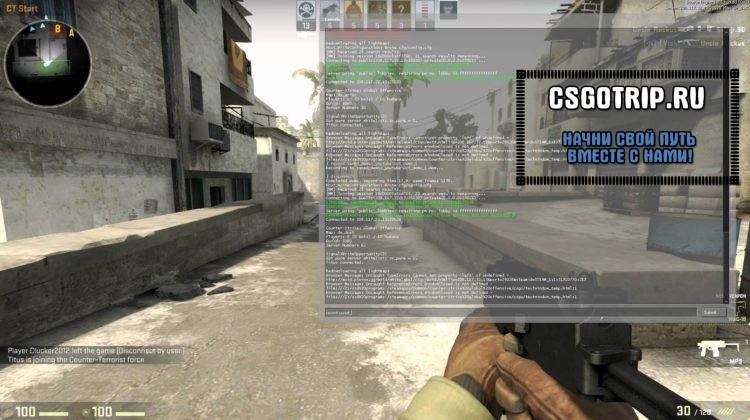 Записываем демки в CS:GO