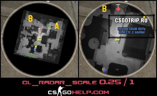 Как уменьшить или увеличить радар в cs go