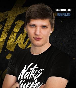 """Александр """"s1mple"""" Костылев"""