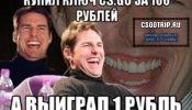 Купить ключ кс го за 100 рублей