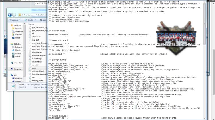 Установка плагинов на сервер cs go