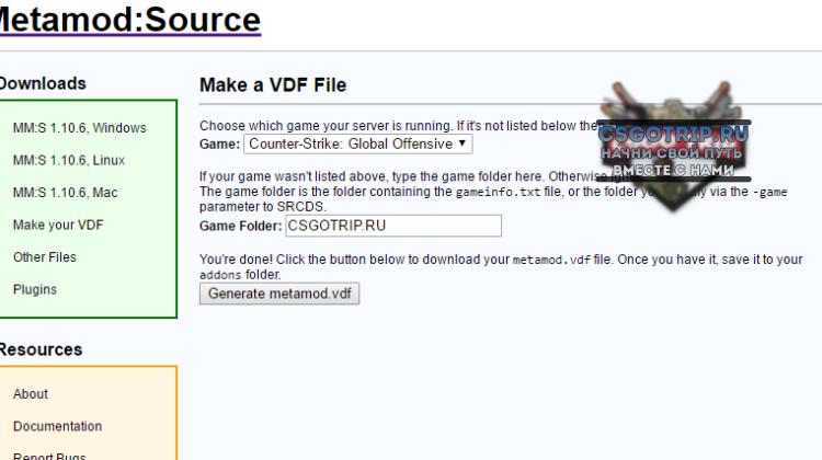Установка SourceMod и Metamod для сервера кс го